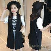 女裝中長款韓版新款外套夏無袖開叉西裝馬夾【米蘭街頭】