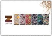 ZENUS SONY XPERIA Z3+ 花形印象 書本式皮套