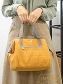 保溫袋 保冷袋 便當袋 手提袋防水日式飯盒袋上班帶飯包【繁星小鎮】