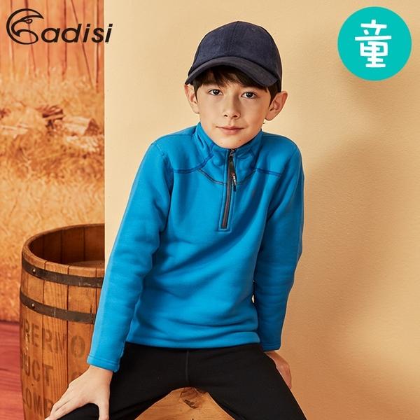 ADISI 童半門襟Power Stretch pro保暖上衣AL1821089 (110-150) / 城市綠洲 (四面彈、刷毛保暖、吸濕透氣)