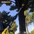 高枝剪 百世弩電動高空鍊鋸高枝鋸園林伸縮長桿果樹剪修鋸手持式鋸樹神器 MKS韓菲兒