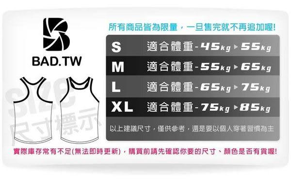 奢華壞男《 BF限量款 - 合身超彈性挖背背心 (藍底滾黃邊) 》【S / M / L / XL 】(潮T、上衣、服飾)