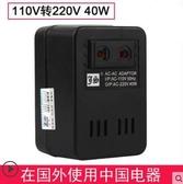200W變壓器220v轉110V日本100V美國