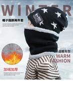 兒童帽子秋冬男童毛線帽加絨防風護耳圍巾帽子套裝【聚寶屋】