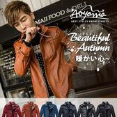 皮衣外套【JK3059】時尚雅痞 騎士風立領肩扣皮衣外套(6色)