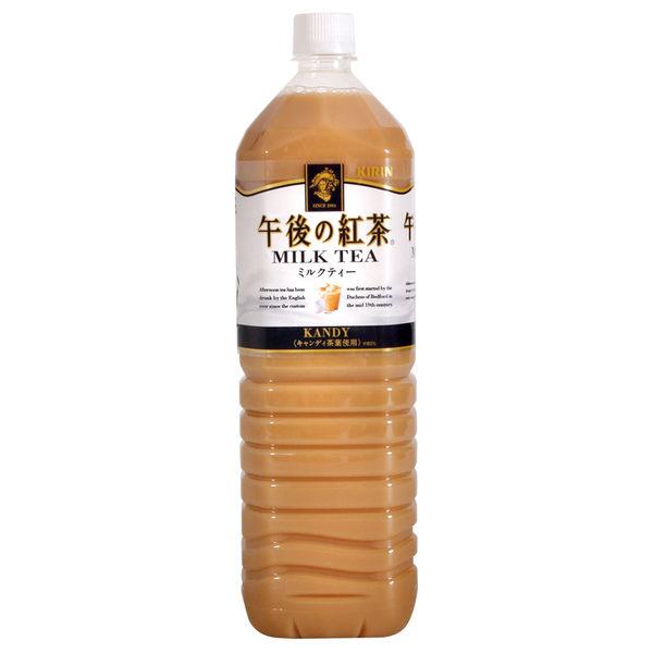 【限時下殺】KIRIN 麒麟午後紅茶-奶茶1500ml (1入) ◎花町愛漂亮◎TC