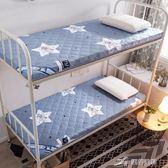 床墊 床墊學生宿舍單人軟墊0.9褥子墊被床褥90cm墊背1.2米加厚被褥墊子 樂芙美鞋YXS