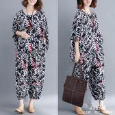民族風女裝200斤胖mm夏季休閒套裝褲寬鬆百搭燈籠褲兩件套潮顯瘦