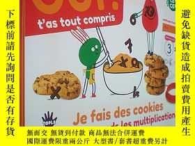 二手書博民逛書店-Oui罕見t as tout compris  Cuisine des cookies avec les mul