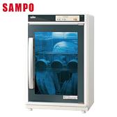 SAMPO聲寶 四層光觸媒紫外線烘碗機KB-RF85U【愛買】