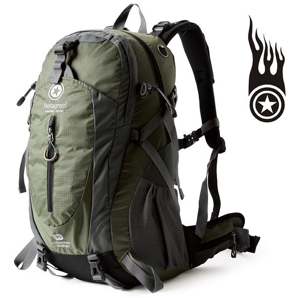 特惠Pentagram五角星3550L防潑登山包旅行雙肩騎行背包PM02男女 印巷家居