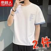 南極人男士潮流夏季韓版短袖t恤男士上衣情侶潮流青少年半袖男