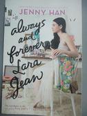 【書寶二手書T1/兒童文學_HBW】Always and Forever, Lara Jean_Jenny Han