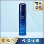 AHC 瞬效保濕B5微導 化妝水 140ML