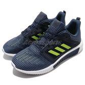 adidas 慢跑鞋 Climacool Vent M 深藍 綠 透氣涼感 男鞋 【PUMP306】 CM7397