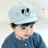 大眼睛立體耳朵棒球帽童帽 童帽 帽子 遮陽帽