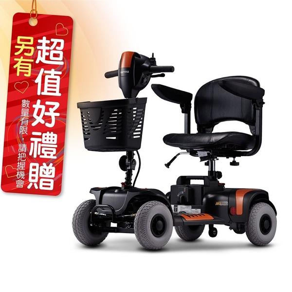 來而康 康揚醫療電動代步車 KS-200 電動代步車款式補助 贈 輪椅置物袋