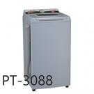 寶島牌 10公斤不鏽鋼內槽脫水機 PT-...
