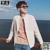 男外套 春夏季外套棒球服潮流學生韓版薄款運動服男裝修身夾克衫開衫褂子 印象部落
