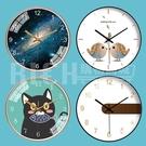 【30CM】創意掛鐘北歐星空鐘錶臥室客廳小清新時鐘靜音掛錶