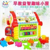 匯樂玩具趣味小屋寶寶智慧屋嬰幼兒童形狀配對積木早教益智1-3歲