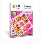 Color-Dance 彩之舞 HY-A22 A3+ 優質噴墨專用紙–防水 115g 100張/包