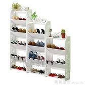 鞋架簡易家用客廳歐式簡約現代置物架多層組合鞋櫃簡易收納防塵igo 瑪麗蓮安
