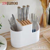 家用多功能架座放的收納架子廚房用品置物架勺筷子菜架『』