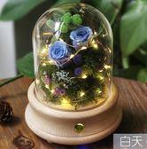 M-永生花禮盒diy擺件玻璃罩向日葵玫瑰藍牙音響送女友七夕情人禮物【陪伴】【首圖款】
