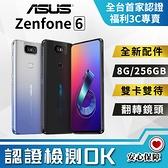 【創宇通訊│福利品】B級保固3個月 ASUS ZENFONE 6 8G+256GB 翻轉相機 (ZS630) 開發票