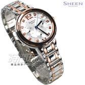 SHEEN SHE-3048BSG-7A 經典三針三眼 鑽時刻 數字錶 玫瑰金 女錶 SHE-3048BSG-7AUDR CASIO卡西歐