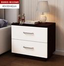 床頭櫃 簡約現代迷你家用置物架現代收納柜簡易床邊臥室床邊小柜子【快速出貨八折搶購】