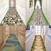 3D可裁剪地墊門口進門走廊過道樓道樓梯長條家用地毯賓館防滑墊子ATF 錢夫人小鋪