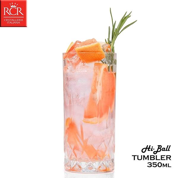 義大利RCR OPERA系列 HighBall TUMBLER 350mL 水晶杯 調酒杯 果汁杯 LONG DRINK