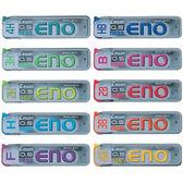 【庫存商品售完為止】PILOT 百樂PLRF-5E ENO B自動鉛筆筆芯0.5 40入