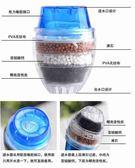 活性碳簡易淨水器(一組2入顏色隨機出貨)