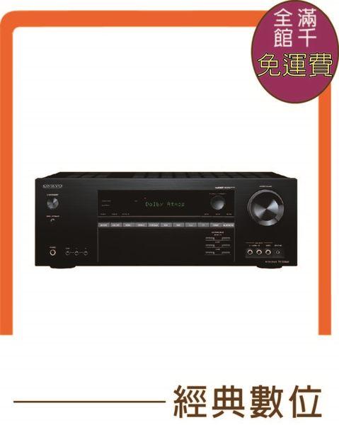 經典數位~ONKYO TX-SR444 7.1聲道AV環繞擴大機 支援Dolby Atmos ATMOS 藍芽