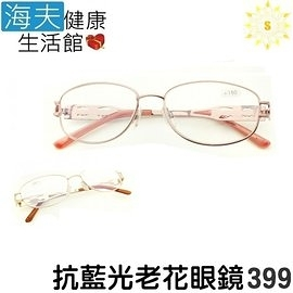 向日葵眼鏡矯正鏡片(未滅菌)【海夫健康生活館】抗藍光 老花眼鏡 #399