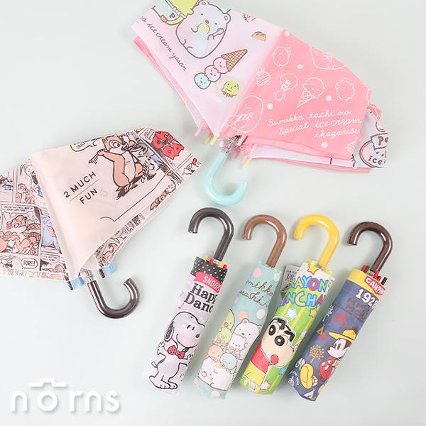 日貨彎把摺疊傘P2- Norns 輕量雨傘 日本迪士尼折傘Snoopy 角落生物 蠟筆小新 奇奇蒂蒂