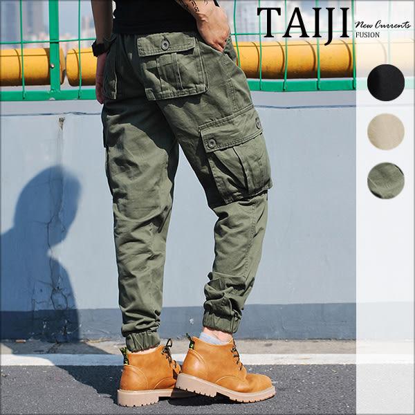 大尺碼工作長褲‧素面多口袋抽繩縮口工作長褲‧三色‧加大尺碼【NTJBK0472】-TAIJI-