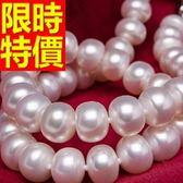 珍珠項鍊 單顆9-10mm-生日情人節禮物高貴名媛女性飾品53pe2[巴黎精品]