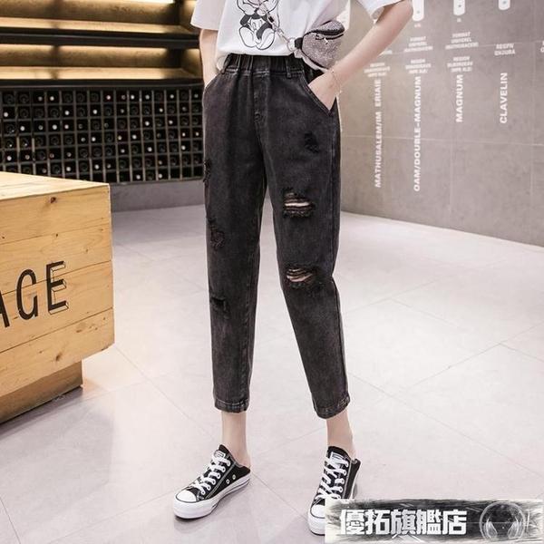 牛仔褲 七分褲子女夏新款學生寬鬆破洞牛仔褲小個子鬆緊腰哈倫褲薄款