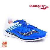 【Saucony】男款慢跑鞋 FASTWITCH 輕量競速-寶藍色 (290322)全方位跑步概念館