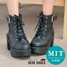 [Here Shoes]MIT台灣製綁帶拉鍊防水台顯修長8CM超厚跟增高綁帶短靴靴子─KDW6192
