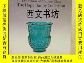 二手書博民逛書店【罕見】1999年 Exhibition of Chinese