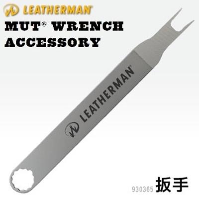 Leatherman MUTR Wrench Accessory 板手#930365【AH13097】i-style居家生活