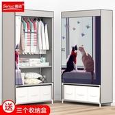 衣櫃簡易布衣櫃鋼管加粗加固簡約現代經濟型櫃子雙單人組裝衣櫥CY『小淇嚴選』