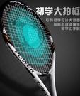 網球拍單人初學者