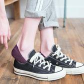 女士襪子隱形船襪女秋冬季加絨加厚純棉淺口硅膠防滑全棉黑色短襪3雙 亞斯藍