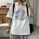 男士短袖夏季休閒百搭寬鬆韓版潮流T恤 【全館免運】